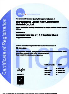 ISO9001-2000 Certificate new