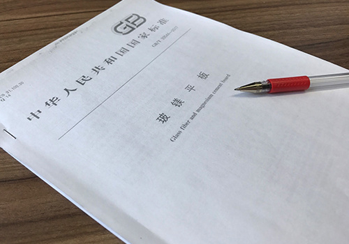 Chinese national standards about MGO board